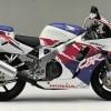 Honda CBR900RR SC28 parts