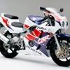 Honda CBR400RR NC29 parts