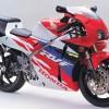 RVF400R/ NC35 parts